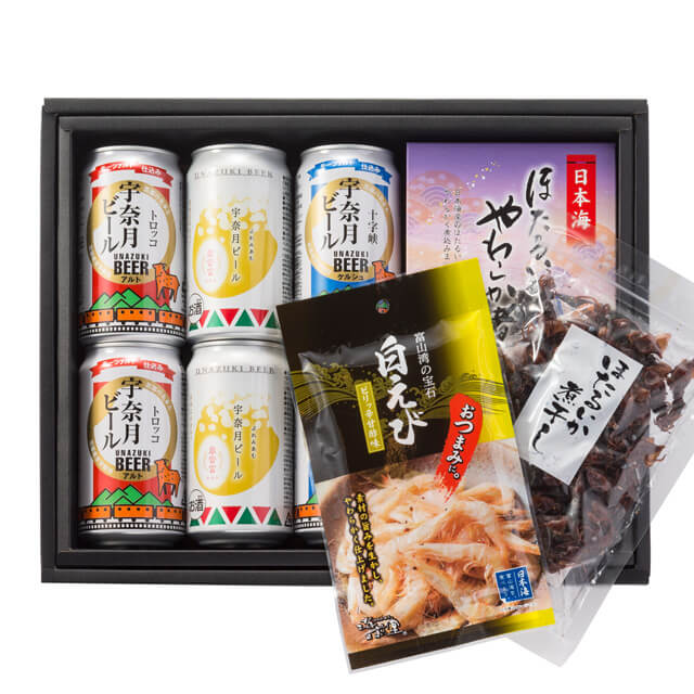 宇奈月ビール 9缶セット