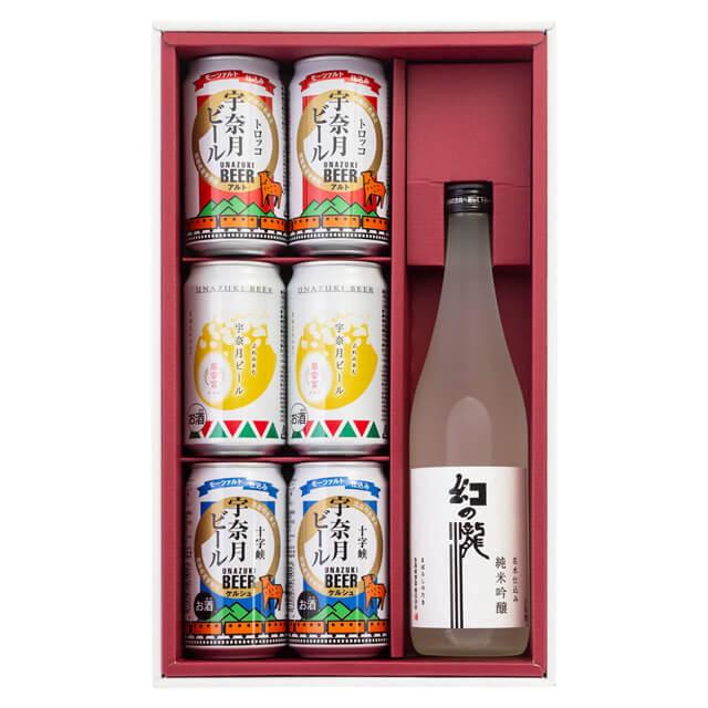宇奈月ビール&富山のおつまみセット