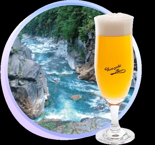 黒部の名水で作られたエールビール「宇奈月ビール」