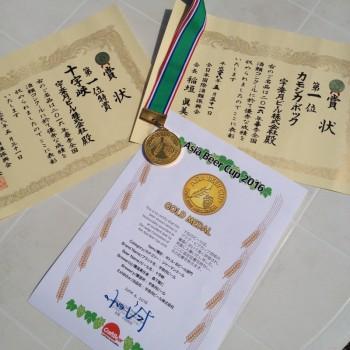アジア・ビアカップ2016 金賞、2016春季全国種類コンクール 特賞、一位