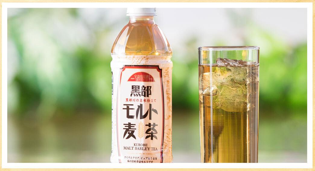 黒部名水 モルト麦茶