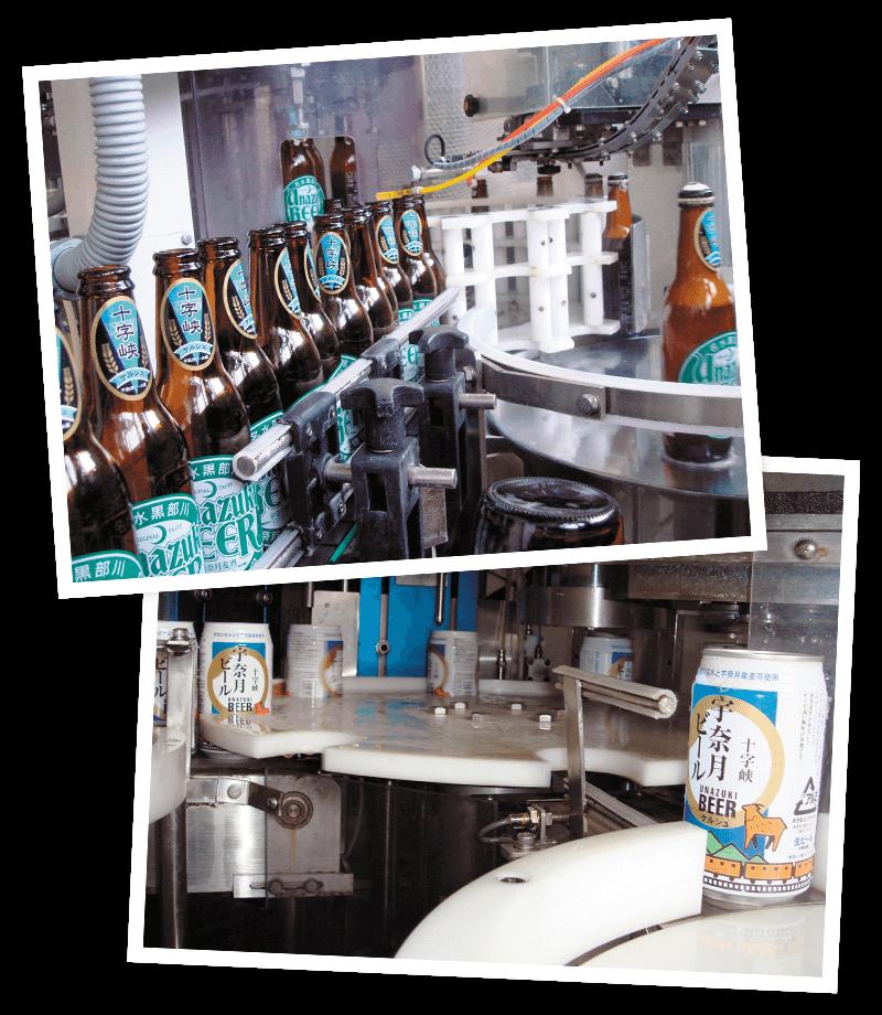 宇奈月ビールのびん詰・缶詰