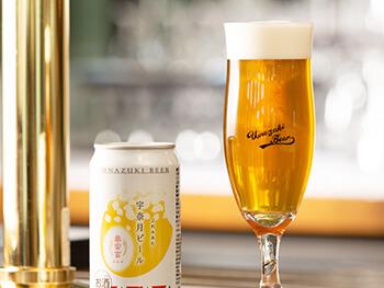 辛口のすっきりしたエールビール 宇奈月ビール・ライスエール「ぷれみあむ」