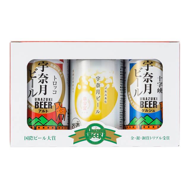 宇奈月ビール 3缶セット
