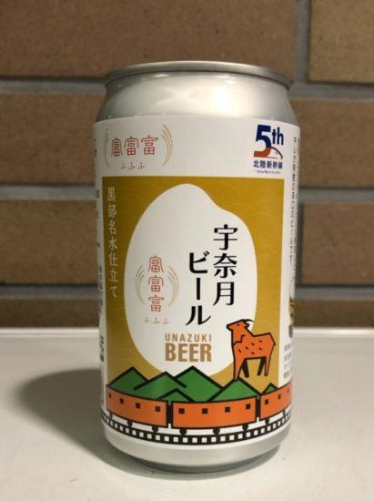 新発売 「麦芽とお米のビール」