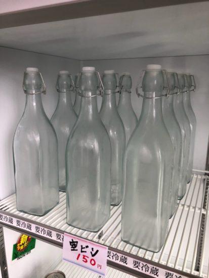量り売り用1L瓶販売開始